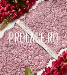 secret lace ribborn 090120 00186