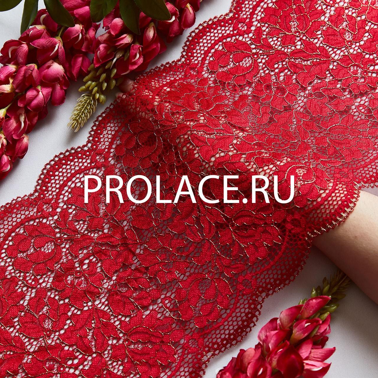 new lace prolace.ru 2305202000654
